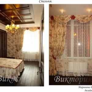 Шторы в спальную комнату на заказ фото-231