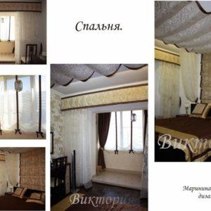 Шторы в спальную комнату на заказ фото-234